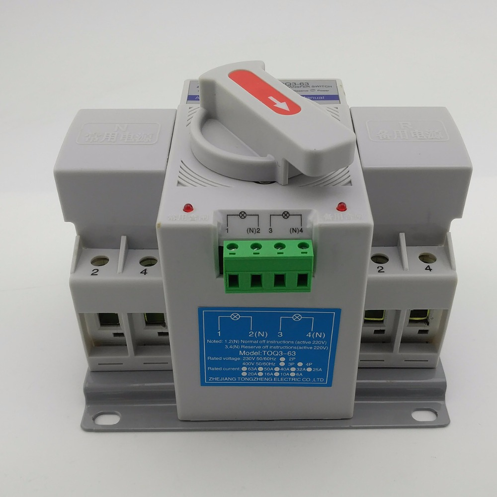 2P-63A-230V-MCB-type-Dual-Power-Automatic-transfer-switch-ATS (1)