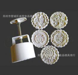 Khuôn trung thu lò xo 5 mặt - 125gr mẫu Singapore