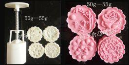 Khuôn trung thu lò xo 4 mặt - 50gr Hoa Hồng