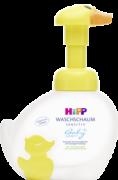 Sữa tắm Hipp con vịt của Đức, 250ml