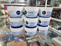 Kem dưỡng ẩm Nivea Care 200ml