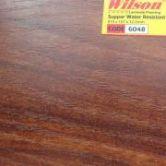 Wilson MS20