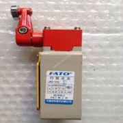 Công tắc hành trình FATO LXK3-20S/B