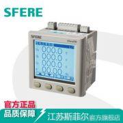 Bộ giám sát chất lượng dòng điện Sfere200