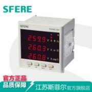 Đồng hồ số ampe kế dòng PA19