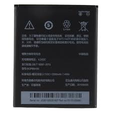 Pin HTC 616