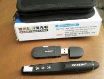 Bút trình chiếu slide VP-101 Vesine