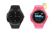 Wonlex KT06 – Đồng hồ định vị trẻ em chống nước IP67