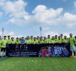 FC Dahua Dss giao hữu bóng đá cùng FC Hoàng Anh Gia Lai gây quỹ ủng hộ đồng bào miền trung lũ lụt
