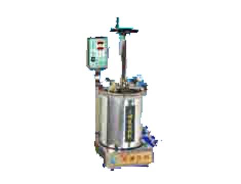 Máy sắc thuốc áp suất 25 lít SANYAN DJQ252JY