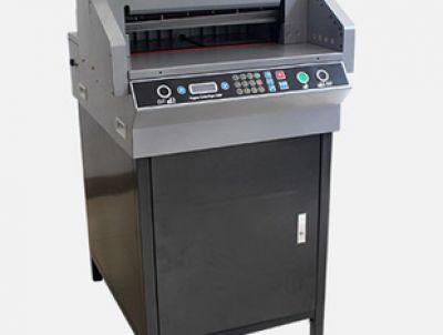 Hướng dẫn sử dụng máy xén giấy 4660H