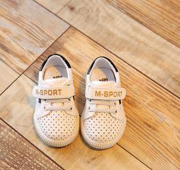 Giày Trẻ Em Siêu Nhẹ Gte1