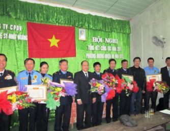 Hội nghị tổng kết hoạt động công tác năm 2011