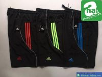 Quần Thể Thao Nam Adidas AA009