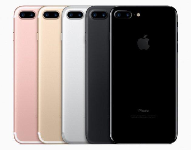 iPhone 7 Plus - 256GB CPO