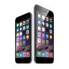 iPhone 7 32GB Chính Hãng