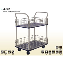 Xe đẩy Prestar NB - 127