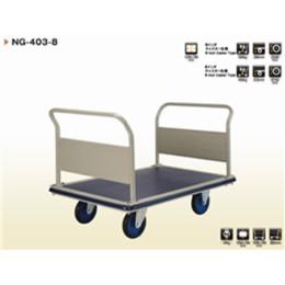 Xe đẩy Prestar NG-403-8