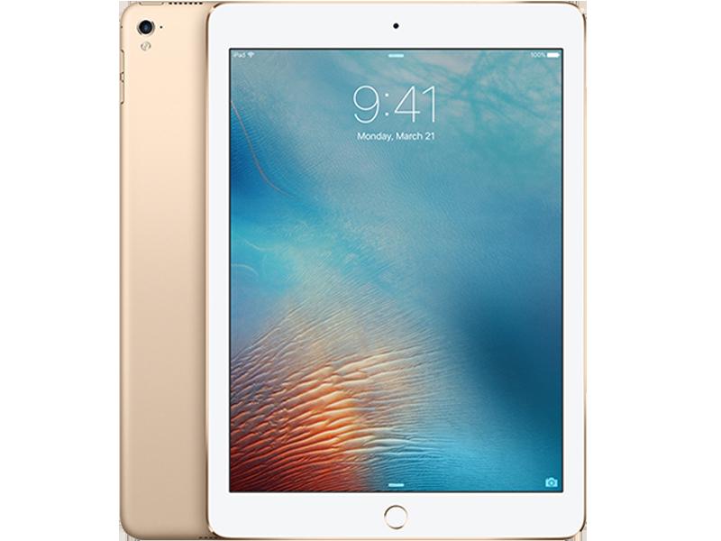 """iPad Pro 9.7"""" WiFi + 4G 256GB Gold (Hàng chính Hãng)"""