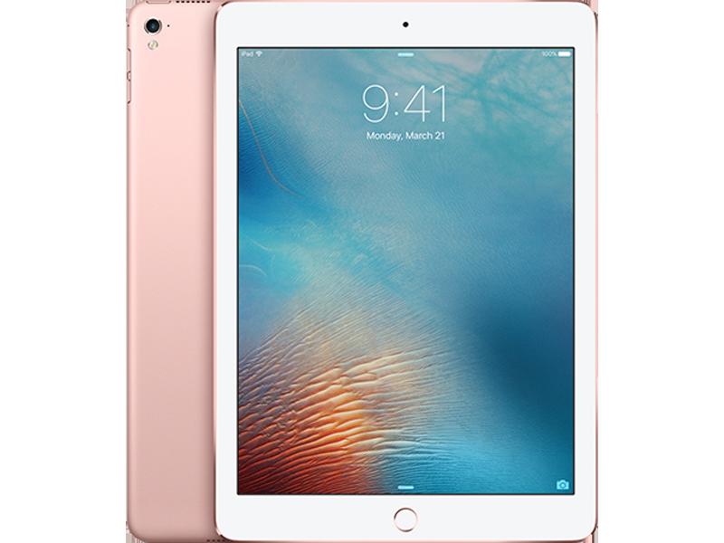 """iPad Pro 9.7"""" WiFi + 4G 32GB Rose Gold (Hàng Chính Hãng)"""