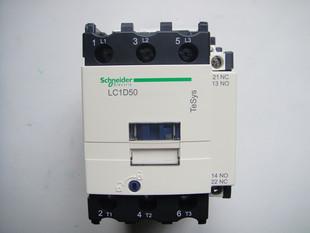 Contactor 50A