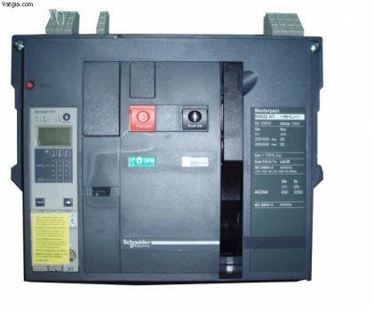 ACB 1250A 65kA