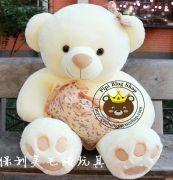 Gấu ôm gối lông siêu mịn (1m4)