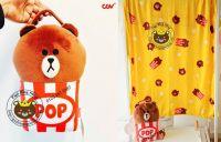 Gối mề Line- gấu Brown CGV Hàn quốc (70cm * 1m)