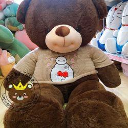 Gấu bông teddy nâu lông mịn áo len Baymax xám (1m4)