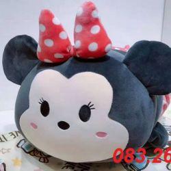 Gối mền Minnie siêu cute (60cm, mền 1m*1m5)