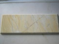 Gạch ốp lát màu vàng MS02