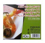 Giấy thấm dầu mỡ cho đồ rán 40 tờ Nhật Bản