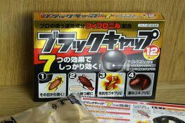 Thuốc diệt gián Nhật Bản BARRACKS CAP 12 viên