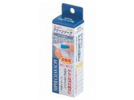 Thanh Tẩy Trắng Vết Bẩn SUPER CLEAN SCOPE Nhật Bản