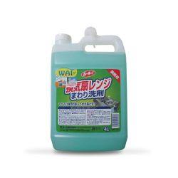 Nước tẩy rửa đa năng Wai 4L (Xanh ngọc)