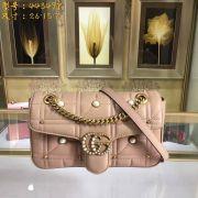 Túi Xách Gucci GG Marmont Matelassé Shoulder Bag-443497-TXGC002