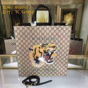 Túi Xách Gucci Tiger Print Soft GG Supreme Tote-450950-TXGC018