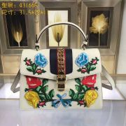 Túi Xách Gucci Sylvie Embroidered Leather Top Handle Bag-431665-TXGC024