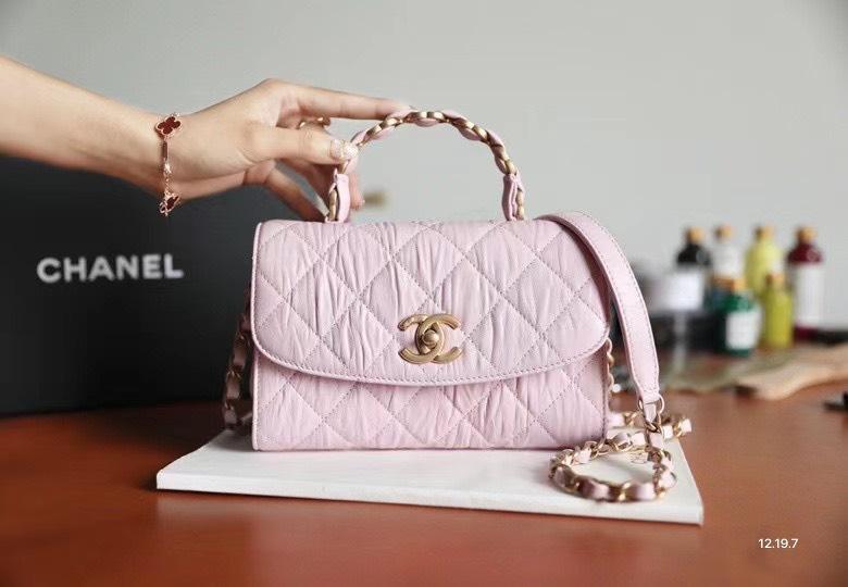 Túi xách nữ Chanel Siêu Cấp RLCCN1127