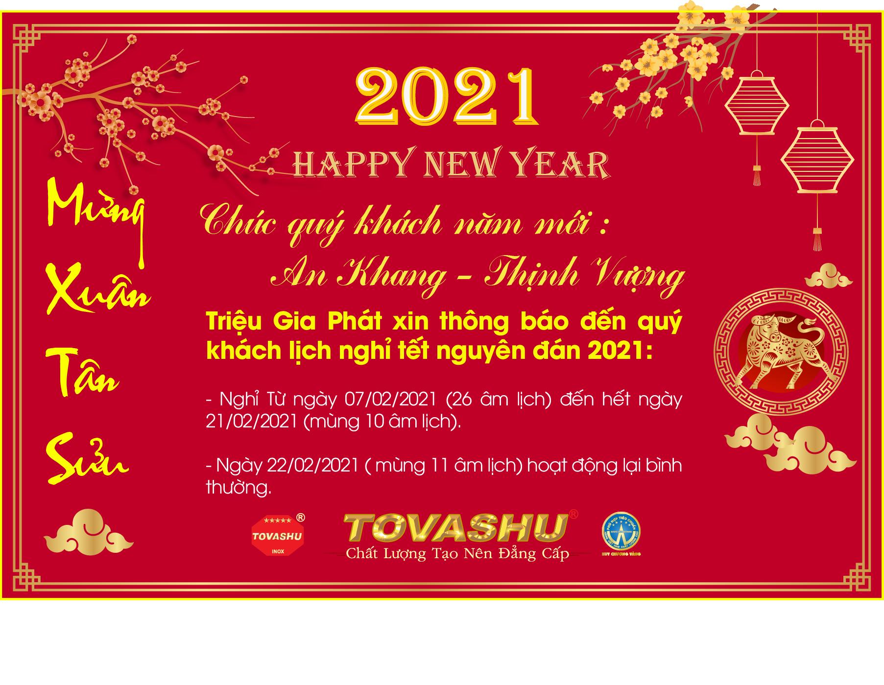 Thông báo tới quý khách hàng lịch nghỉ tết Tân Sửu 2021