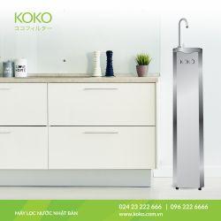 KOKO PJ-3