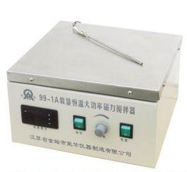 Máy khuấy từ gia nhiệt, hiển thị nhiệt độ và có đảo chiều
