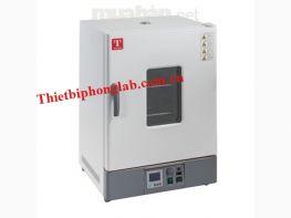 Tủ ấm hiện số 43 lít hãng sản xuất: Taisite model: DH3600II