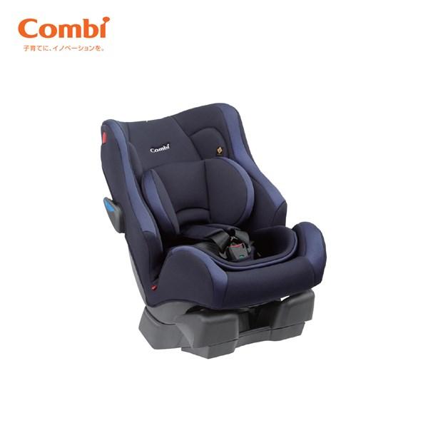 Ghế ngồi ô tô Combi Wego Long xanh Navy 113142