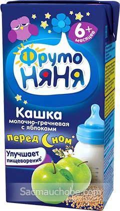 Sữa ngũ cốc Fruto 6m vị táo