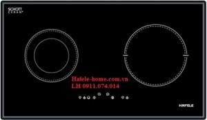 BẾP ĐIỆN TỪ 2 VÙNG NẤU HAFELE HC-M772A