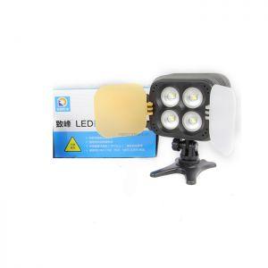 Đèn Led ZiFon ZF-3000 - Mới 100%