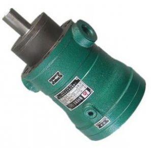 bơm piston lưu lượng cố định MCY14-1B
