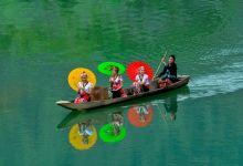 Thúc đẩy phát triển du lịch miền Tây Nghệ An