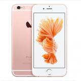 IPHONE 6S Quốc Tế 16GB/32GB/64GB (Vàng - Trắng - Đen)